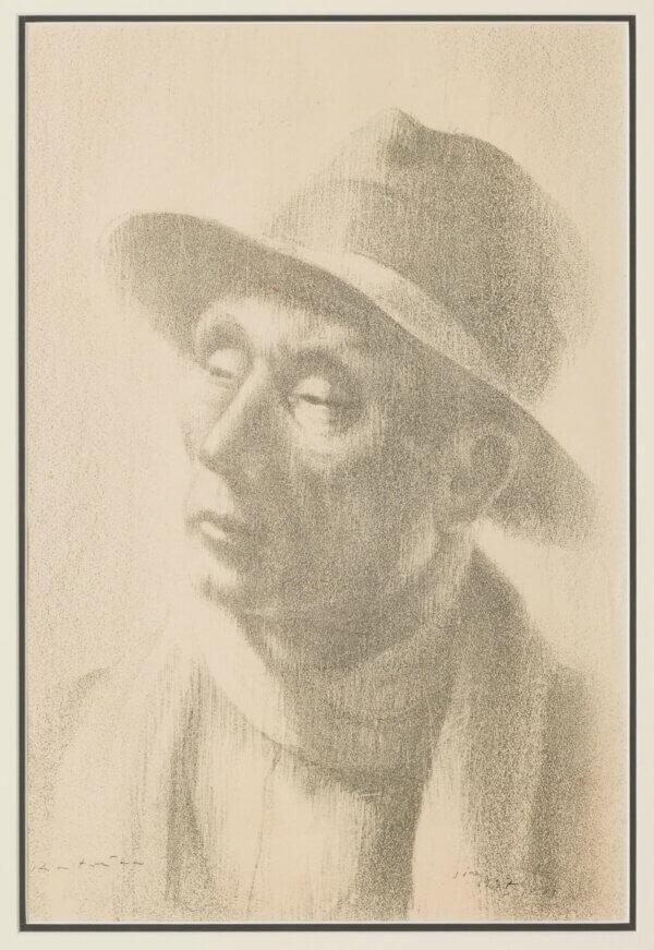 """49. SALOME TREI """"Mees kaabuga"""" 1937"""