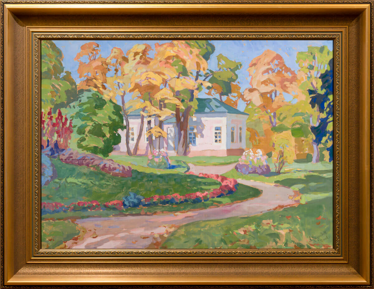 Anatoli-Kaigorodov-Kadriorg-Allee-galerii-kevadoksjon