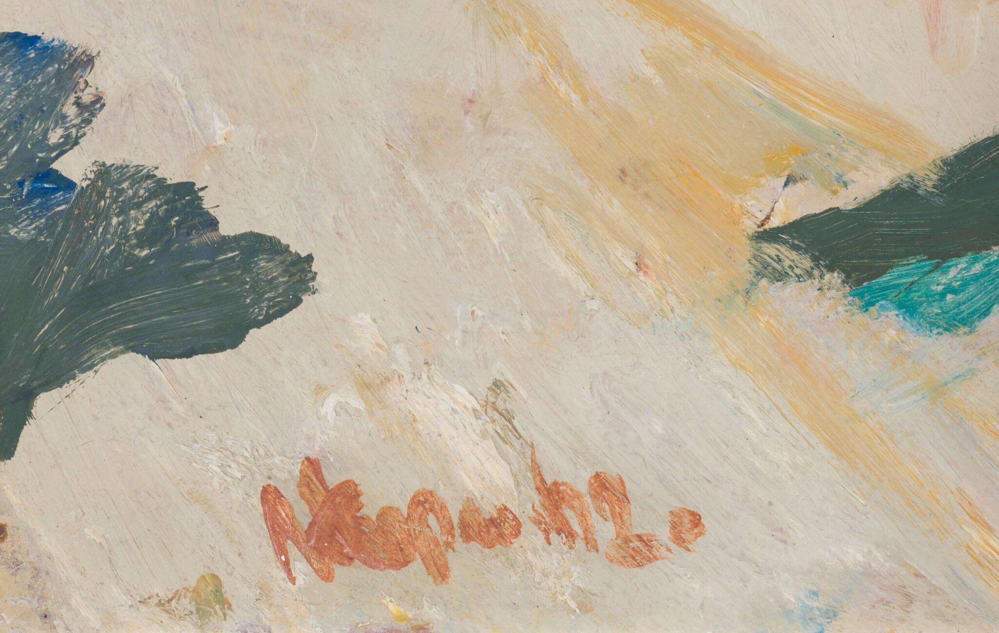 Nikolai-Kormašov-signatuur