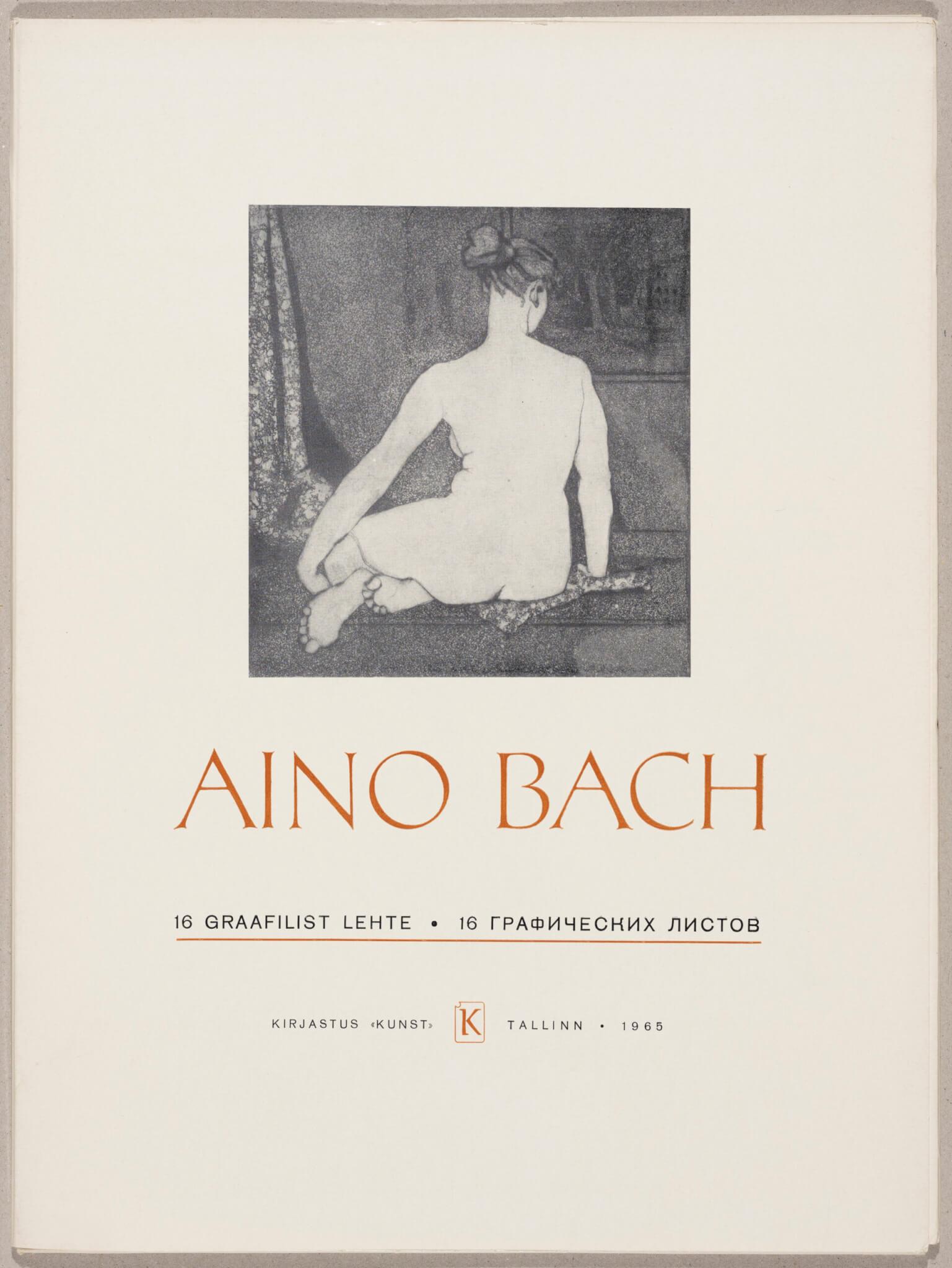 Aino-Bach-teoste-kogumik