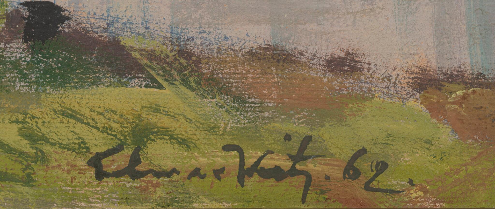 """Elmar Kits """"Pühajärve sõsarsaared"""", 1962. 50 x 74,7 cm."""