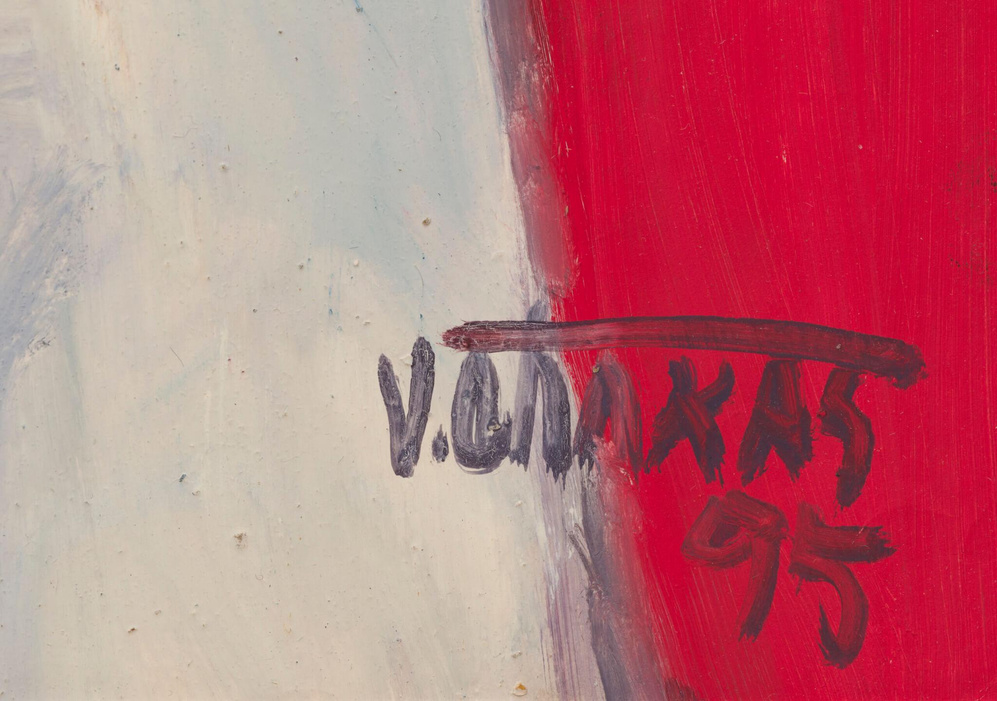 "Valdur Ohakas ""Naine kübaraga"", 1995. 42,8 x 30,7 cm."